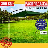 Уличный Садовый Зонт для Дачи 300 см Польша Зеленый
