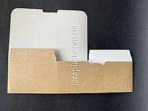 """Фудбокс """"Макси"""" для наггетсов 175х105х70 мм (крафт), фото 3"""