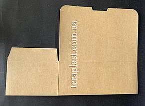 """Упаковка для наггетсов, куриных крыльев (Фудбокс крафт) """"Макси"""" 175х105х70 мм, фото 3"""
