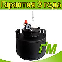 Автоклав Дніпро-8 (на 8 банок)
