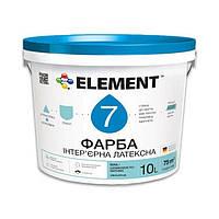 "Краска для обоев под покраску ""element"" 7 10 л"