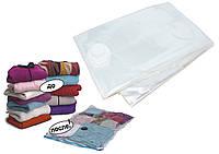 Вакуумный пакет для хранения вещей ADK 60х80 см (прозрачный) (1476)