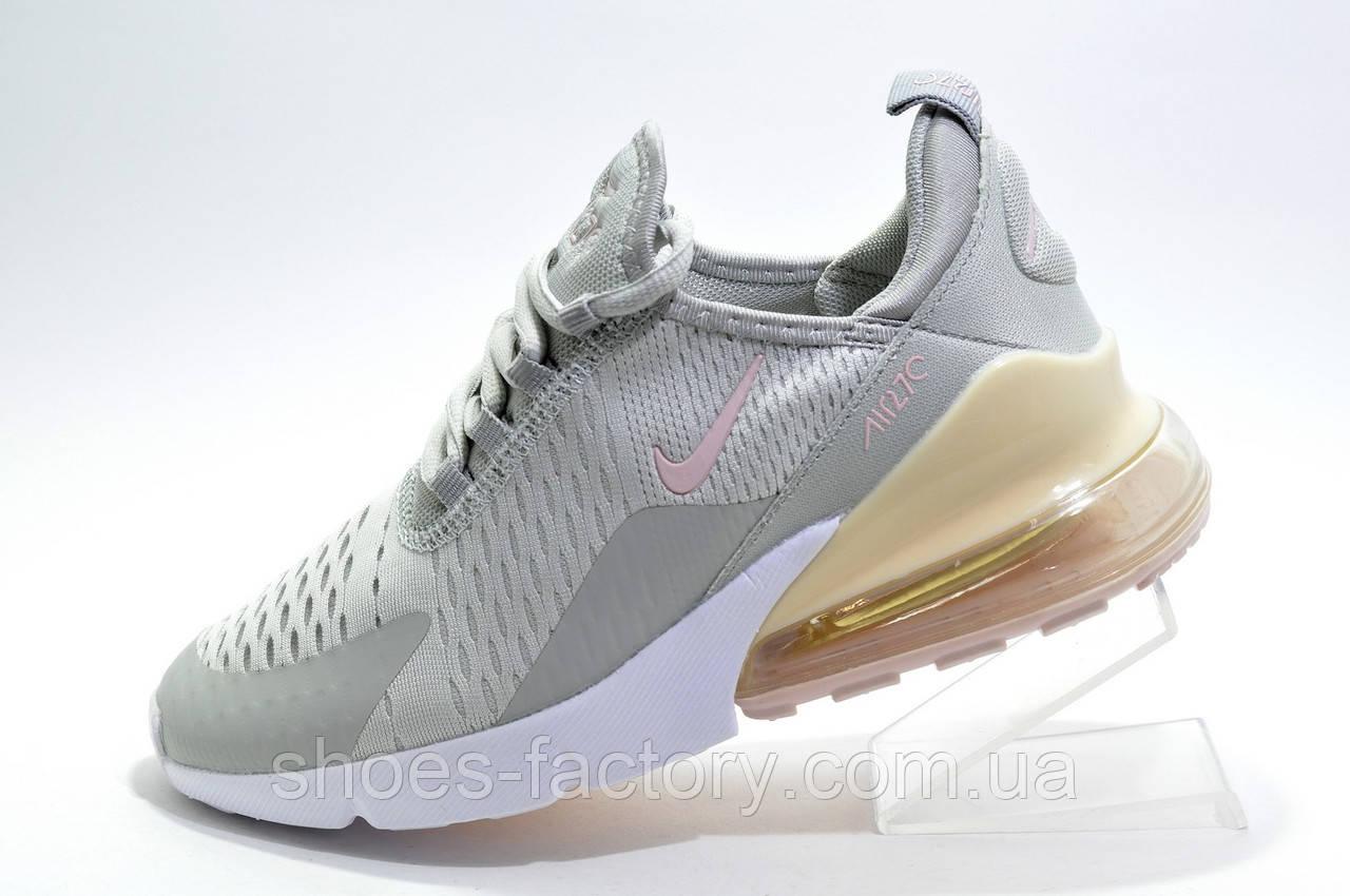 Женские кроссовки в стиле Nike Air Max 270, Gray\Серый