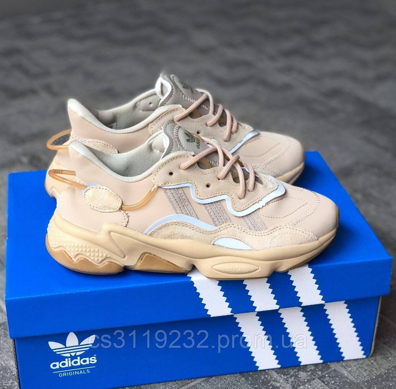 Женские кроссовки Adidas Ozweego Beige (кремовые)