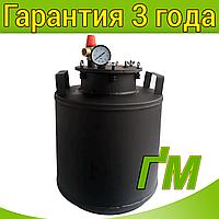 Автоклав Дніпро-16 (на 16 банок)
