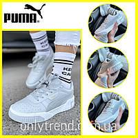 Кроссовки Puma Cali Grey (Пума кали серые) кожаные кеды