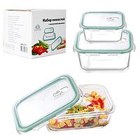 Стеклянные контейнеры с вакуумной крышкой для хранения пищевых продуктов, набор 3 шт. (300, 500, 800 мл.)