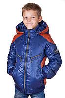 Тёплая демисезонная куртка для мальчика р.128,134,146,152.