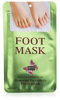"""Маска-носки для ног Dizao """"Отшелушивающая"""" Green"""