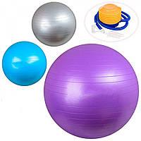 Мяч для фитнеса фитбол гимнастический Profit 75 см + насос