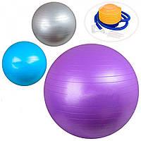 Мяч для фитнеса фитбол гимнастический Profit 55 см + насос
