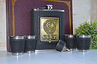 Большой подарочный набор с флягой 530 мл СССР, фото 1