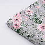"""Хлопковая ткань """"Розовые розочки и анемоны с вычурными листьями"""" на сером (№2827), фото 5"""