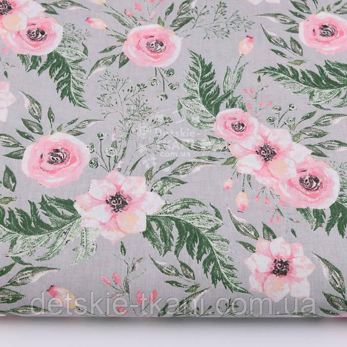 """Хлопковая ткань """"Розовые розочки и анемоны с вычурными листьями"""" на сером (№2827)"""