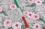 """Хлопковая ткань """"Розовые розочки и анемоны с вычурными листьями"""" на сером (№2827), фото 4"""