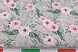 """Хлопковая ткань """"Розовые розочки и анемоны с вычурными листьями"""" на сером (№2827), фото 2"""