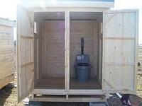 Комбинированная постройка размером 2х2 м (душ+туалет) с оборудованием и сборкой!
