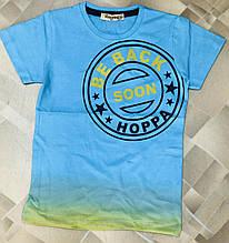 Детская футболка для мальчика р. 5-8 лет