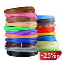 Набор пластика для 3D ручки PLA 150 метров 15 цветов (FL-1270)