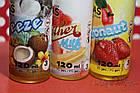 Жидкость Vegas MAX Series (120 мл) | Peach Boom, фото 4