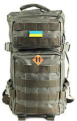 Тактический небольшой универсальный рюкзак Т25
