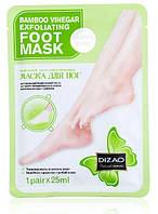 """Маска-носки для ног с бамбуковым уксусом Dizao """"Отшелушивающая, антибактериальная"""""""