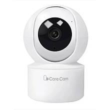 Беспроводная камера поворотная WiFi CareCam 23ST