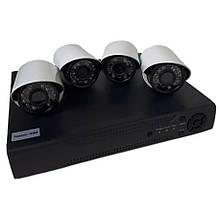 Комплект видеонаблюдения на 4 камеры 6604 Ukc Dvr Kit 520 Ahd