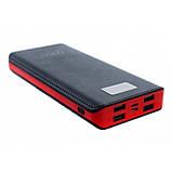Портативное зарядное устройство Power Bank Ukc c Lcd дисплеем 50 000 мАч, фото 2