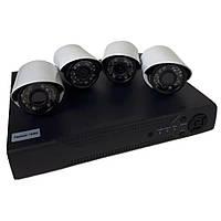 Комплект видеонаблюдения на 4 камеры Ukc Dvr Kit 520 Ahd