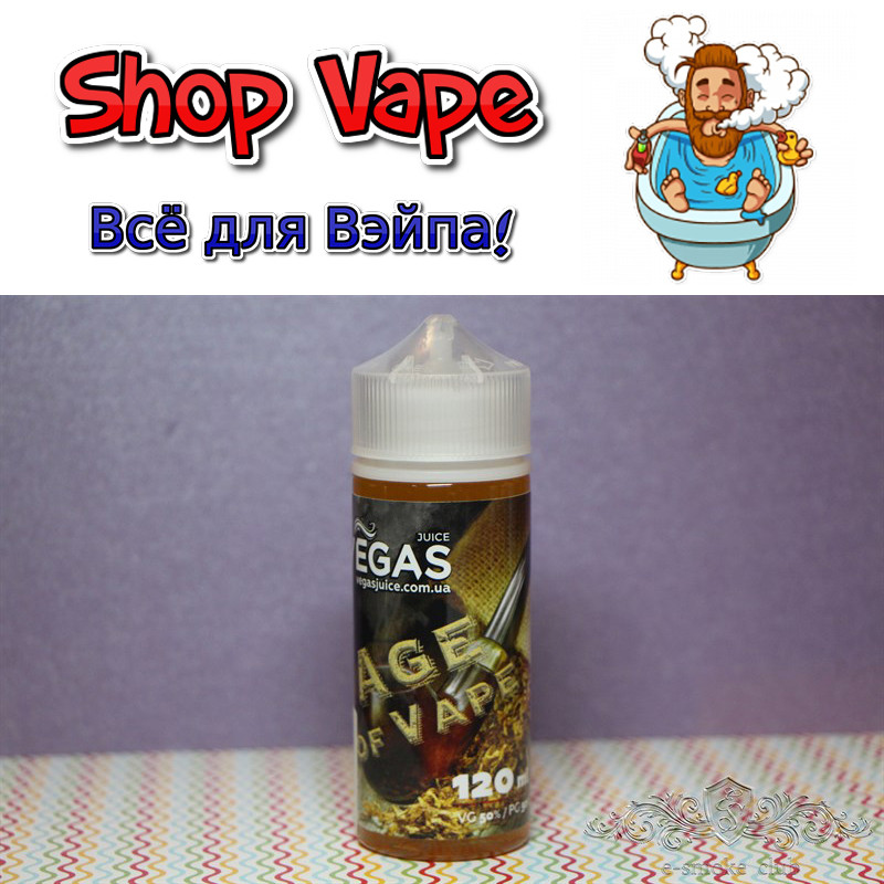 Жидкость для вейпа Vegas MAX Series (120 мл)   Age of vape