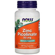"""Пиколинат цинка NOW Foods """"Zinc Picolinate"""" 50 мг (120 капсул)"""