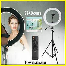 Кольцевая LED лампа с держателем для телефона на штативе.Кольцевой свет для телефона,селфи лампа YQ-320 (30см)