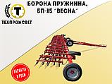 """Борона пружинная, навесная, БП-9 """"Весна"""". Производство борон 15, 18, 24 метра захвата., фото 4"""