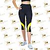 Жіночі спортивні бриджі чорні з жовтими вставками розміри від 42 до 52, фото 3