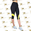 Жіночі спортивні бриджі чорні з жовтими вставками розміри від 42 до 52, фото 2