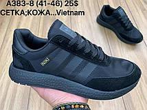Кроссовки мужские Adidas Iniki оптом (41-46)