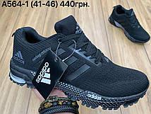 Кроссовки мужские Adidas Spring оптом (41-46)