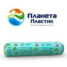 Трехслойная тепличная пленка 8*50м 120 мкм Планета Пластик, 24 месяца 48,5 кг
