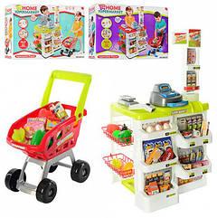 Игровой магазин Супермаркет 668-01-03