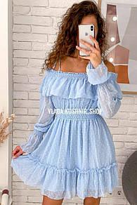 Легкое шифоновое платье с открытыми плечами
