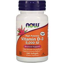 """Витамин D3 NOW Foods """"Vitamin D3"""" высокоактивный, 5000 МЕ (240 капсул)"""