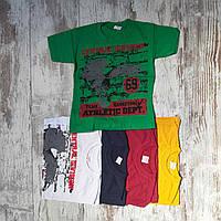 """Дитяча футболка для хлопчика """"69"""" 4-8 років, колір уточнюйте при замовленні"""