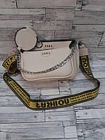 Женская стильная сумочка с цепочкой 2 в 1