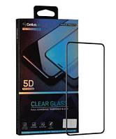 Защитное стекло Gelius Pro 5D Full Cover Glass для Samsung Note 10 Lite N770 (самсунг нот 10 лайт)