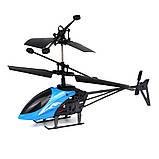 Летающая игрушка - вертолет Induction aircraft с сенсорным управлением 8088 (красный и синий), фото 2