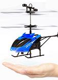 Летающая игрушка - вертолет Induction aircraft с сенсорным управлением 8088 (красный и синий), фото 3