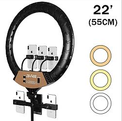 Кольцевая лампа LED ZB-F488 диаметром 55 см 55W