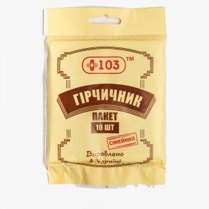 Горчичники-пакеты +103 Стандартный 10 шт.