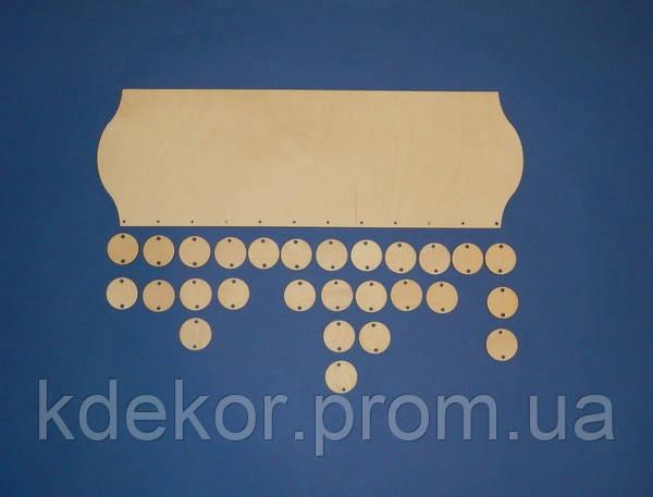 Календар важливих дат . Родинний календар (довжина панно 40см.) заготівля для декупажу та декору